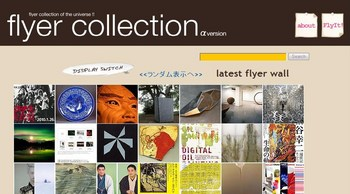 flyer collection.jpg