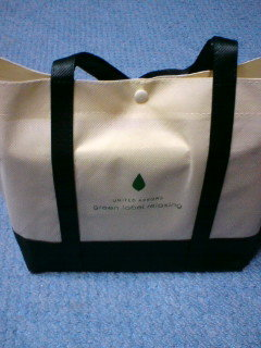 green label bag.jpg