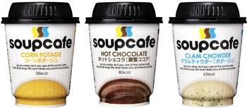 soup cafe.jpg