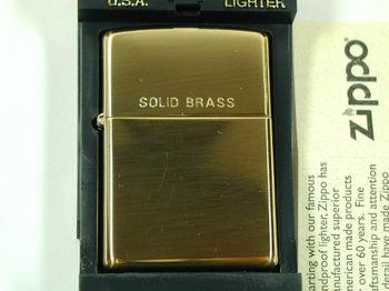 zippo sorlid brass.jpg